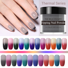 NICOLE DIARY 10g Thermal Dipping Nail Powder Gradient Color Changing Dipping Nail Glitter Pigment Dust Natural Dry Decoration
