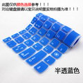 Ultra Thin Silicone Keyboard Cover Skin Protector for SONY VAIO TAP 11 Series  SVT11219SCW  SVT11218SCW  SVT1121V5CW