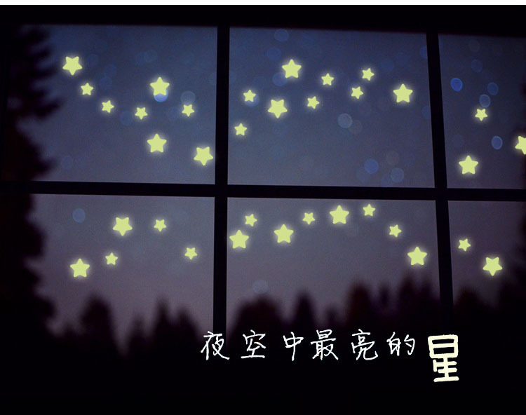 Zs Sticker Many Stars Glow in the Dark Stickers Fluorescent for Kids Room decals