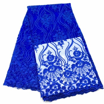 2018 Selling High Quality Guipure Lace Fabric African Cord Lace Fabric for Nigerian France Lace Fabrics Women Party Dress Lace