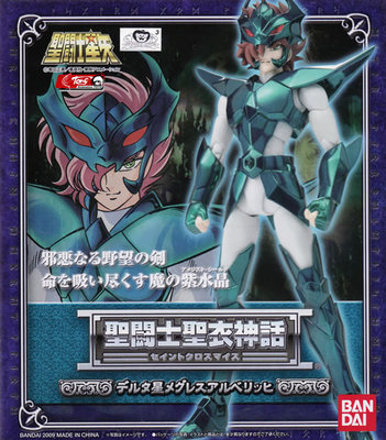 Bandai model Asgard Megrez Delta Alberich god Warrior Saint Seiya action figure toy Cloth Myth Metal Armor asgard travel c 511