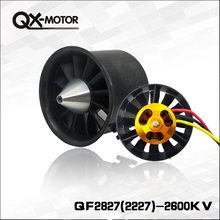 QX-Motor 70mm Electronic Ducted Fan 12 Blades EDF With 2827 KV2600 Brushless Mot