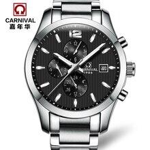 Carnaval famosa marca mecánico automático reloj hombre acero completa de moda ocasionales de múltiples funciones impermeable de lujo para hombre relojes del ejército