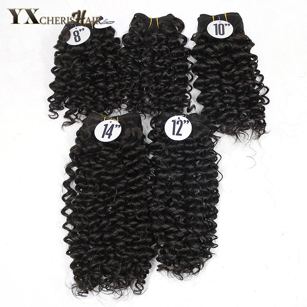 YXCHERISHAIR 8-14inch Afro Kinky Curly Hair Bundles Synthetic Weave Sew in 5pcs