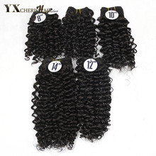 YXCHERISHAIR 8-14inch Afro Kinky Curly Hair Bundles Synthetic Weave Sew in Hair Extensions Natural Black 99j Color 5pcs a Pack(China)
