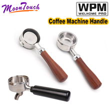 58MM Stainless Steel Coffee Machine Bottomless Filter Holder Portafilter Handle For Welhome KD-135B/KD-21 Professional Accessory