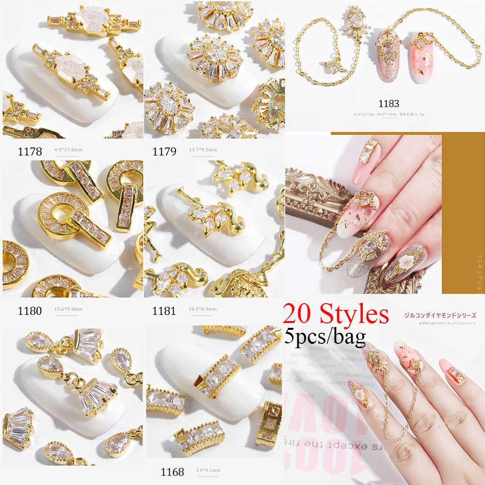 5 шт./компл. Роскошные циркониевые Стразы для ногтей 3D Смешанные цепи из сплава кристалл цветок дерево Фламинго корона DIY маникюр ногтей художественные украшения