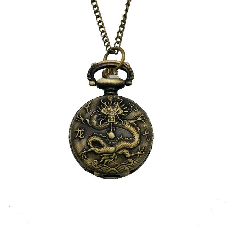 Vintage 12 Chinese Zodiac Signs Pocket Watch Necklace Vintage Animals Fob Watch Long Chain Best Gift For Friends