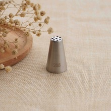 #235 Multi-Open Nozzle Icing Tip Stainless Steel Piping Nozzles Cup Cake Decorating Cream Mouth For Grass Mont Blans Cupcake