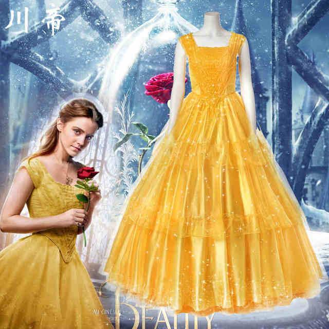 Beast film sexy prom dresses