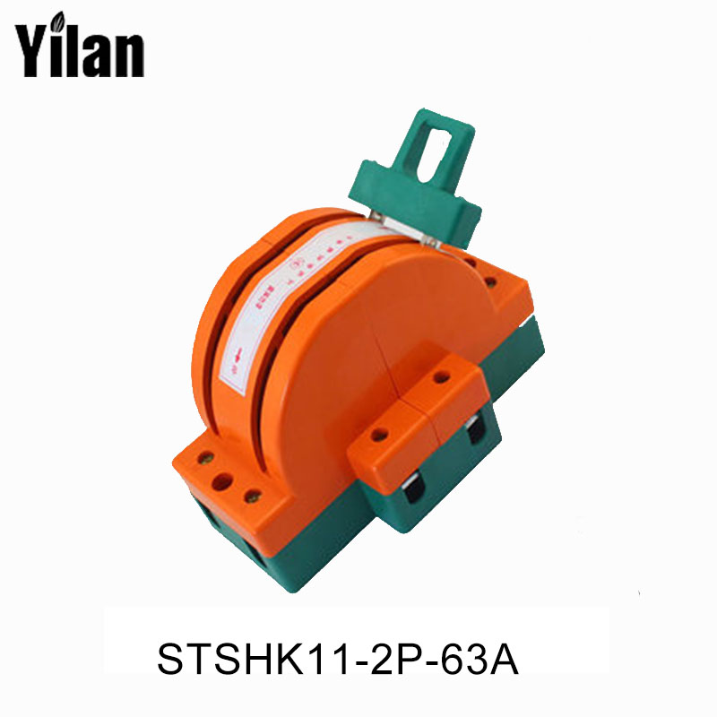 yilan  STSHK11-2P-63A dual power switch switch double-throw single-phase switch bi-directional люстра lightstar 787102