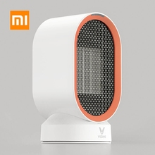 New Xiaomi Youpin Mini Fan Heater Desktop Sun Electronic Heater Portable Warmer Machine for Winter Shake Head Home Office Heater