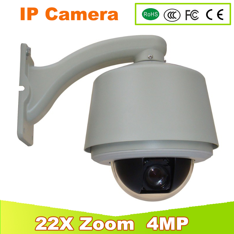 YUNSYE Free Shipping 4K CAMERA 4.0MP IP PTZ CAMERA 22x ZOOM h.264/h.265 ip camera 4MP High speed ball Outdoor waterproof ONVIF