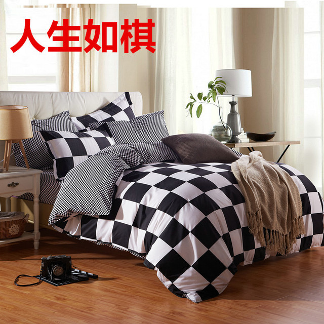 Black and White Block Washed Cotton Bedding Duvet Cover Set Twin
