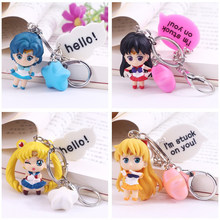 14 Styles Sailor Moon Cute Keychain Figure Collection Model Toys Key Chain Toys for Girls Gift(China)