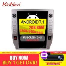 KiriNavi Telsa Style Vertical Screen 10.4 Android 7.1 Car Radio For Toyota Tundra Multimedia Player Auto Gps Navigation 4G