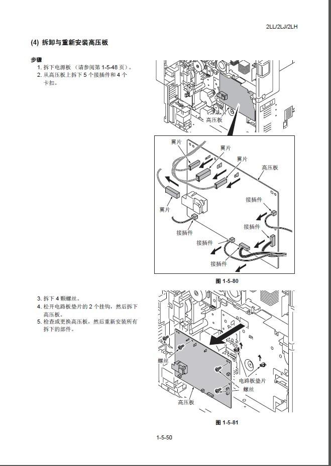 kyocera e3500 manual