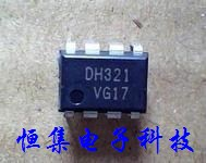 Free shipping 20pcs/lot DH321 P - AC-DC converter, switch DIP-8 off-line new original