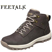 Waterproof Hiking Boots For Men Outdoor Genuiner Leather Mens Hiking Shoes Winter plush Warm Snow Boots Trekking Shoes