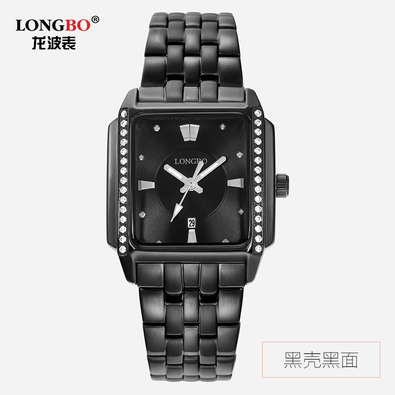 New Fashion Men Business Quartz Watches Top Brand Luxury Longbo Mens Wrist Watch Full Steel Man Square Watch Male Clocks Relogio new curren men wrist watches top brand luxury man wristwatch full steel silver strap mens quartz watch calendar male hour clocks