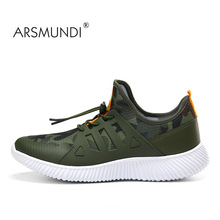 ARSMUNDI Original Men's Running Shoes 1805 Super Light Speed Running Shoes Breathable Air Mesh Athletic Shoes Green Comfortable