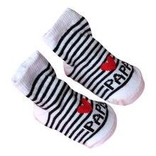Novo algodão ativo unisex bebê infantil menino menina deslizamento-resistente meias de chão amor mama papa carta meias para 0-6months 15