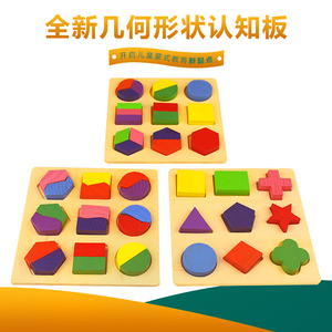 Learning Education Wooden Toys
