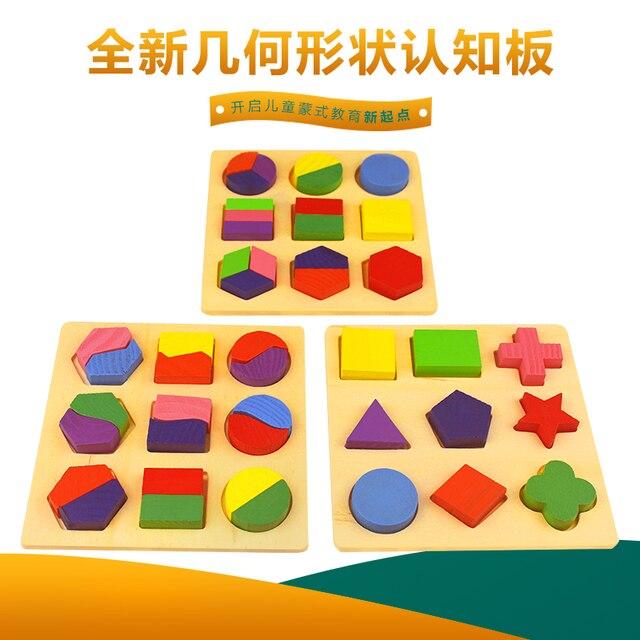Aprendizaje educación juguetes de madera rompecabezas de niños cubo mágico 3D juguetes educativos de niños rompecabezas Montessori regalos de Año Nuevo