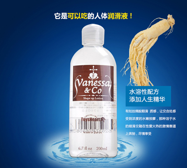 Water-soluble lubrication personal lubricant oil Sexual Lubrication anal 200ML sex lubricant