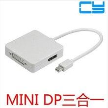 Бесплатная доставка Mini DisplayPort/Thunderbolt к DVI HDMI DP 3 в 1 адаптер для Mac Pro PC Surface Pro 3