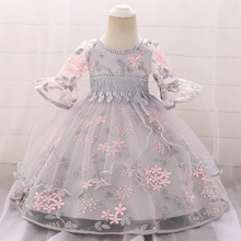 Newborn Baby Baptism Dress Baby Girl Party Dresses Girl Embr