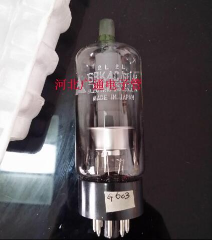 1PCS/LOT HIFI DIY tube 6BK4C 6EL4A Japan 1pcs lot yppd j015e c yppd j015e