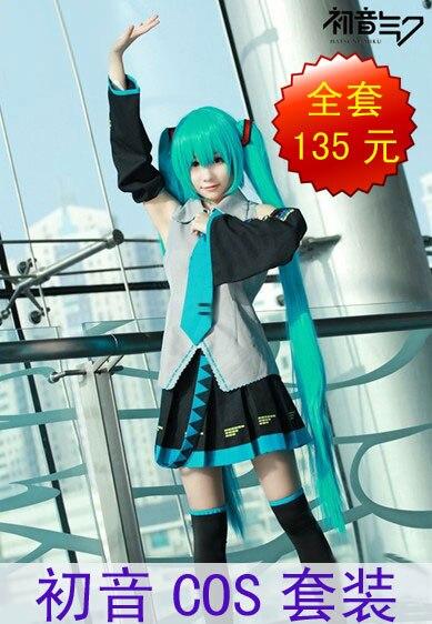 Vocaloid Cosplay Hatsune Miku Cosplay conjunto completo de trajes - Disfraces - foto 2