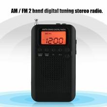 Mini Portable Pocket AM/FM 2 Way LCD Telescopic Antenna Battery Powered Radio Receiver
