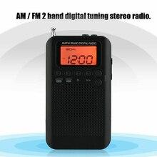 Mini taşınabilir cep AM/FM 2 yönlü LCD teleskopik anten akülü radyo alıcısı
