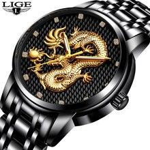 LIGE Watch Men Fashion Sports Quartz Clock Mens Watches Top Brand Luxury Full Steel Business Waterproof Watch Relogio Masculino