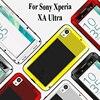 6 XA Ultra Love Mei Armor Cover Waterproof Case For Sony Xperia XA Ultra Fundas Shell