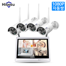 Hiseeu 8CH 1080P wifi cctv camera system 12' LCD display HD outdoor security  2MP IP Camera video surveillance Wireless NVR Kit