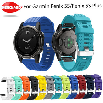 12 colors garmin fenix 5s band replacement quick release 20mm width silicone strap for garmin fenix 5s smart watch sport band 12 colors Soft Silicone Replacement wristband Watch Band bracelet strap for Garmin Fenix 5S/5S Plus Smart Watch  wrist band 20mm