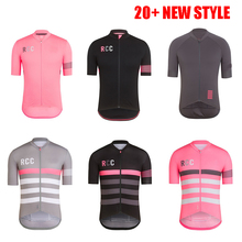 rcc team uk cycling jersey womens summer breathable shirts custom clothing jacket maillot bike gear tops wear kit ropa ciclismo