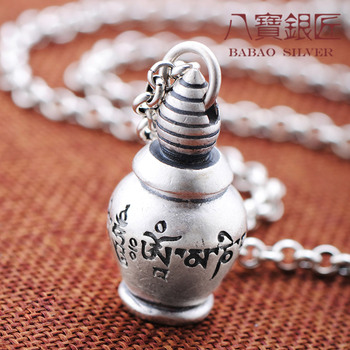 S990 six words gawu silversmith Silver Pendant in sterling silver jewelry box pagoda Shurangama mantra body Pendant