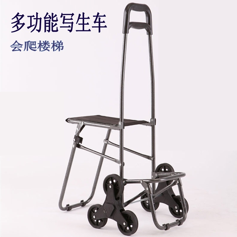 Large shopping cart frame with chair buy food frame Art drawing drawing fishing small cart Equipped with stool