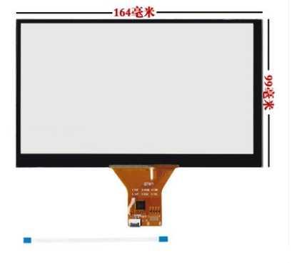 164*99 165*100 GT911 nuevo 7 pulgadas de navegación DVD para coche pantalla táctil capacitiva envío gratis