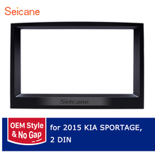Seicane Car Radio 2Din Fascia Cover Trim Stereo install Panel Kit For KIA SPORTAGE 2015 Dash Refitting Audio Frame OEM NO GAP