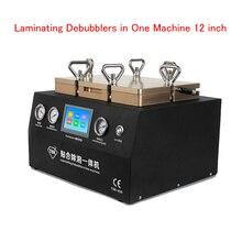 Ламинирование Debubblers в одной машине 12-дюймовый ламинатор 2 в 1 сенсорный ЖК-дисплей воздушный пузырь клей Remover TBK408