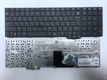 JP Japanese Keyboard For hp 598044-291 597582-291 8740 8740W 8740P With Point Laptop Keyboard JP Layout(China)