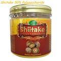 200gram Shiitake (Lentinula Edodes) Mushroom Extract Powder 50% Polysaccharide free shipping