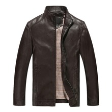 WAEOLSA Men Casual Bomber Leather Jackets Black Brown Basic Coat Man Stand Collar Outerwear Male Leather Chaqueta For Man Jacket 2016 women stand up collar deep colour running basic jackets sports outerwear