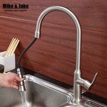 Нержавеющая вытащить кухонный кран свинца смеситель для мойки нет PB здоровая кухня кран свинца PB кухня смеситель 304 нажмите