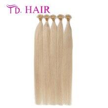 unprocessed U Tip hair extensions 1g/strand platinum blonde virgin hair #18 Color Nail Tip Fasionblonde brazilian hair very soft